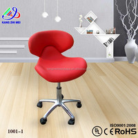 Manicure chair/stool chair/office chair seat cover (SC-1001)