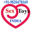 Sex Toys in Chennai India Available Call: 09820478169
