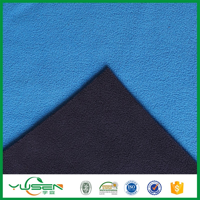 New micro fleece stretch Double Bonded Fabrics For Jacket/Bond Prices