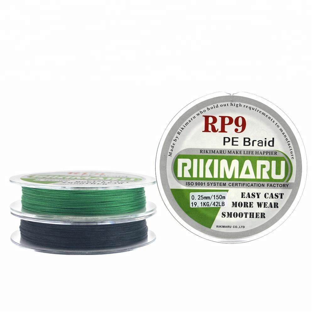 RP9 300m 9 strand braided fishing line japan PE fishing line, Any color