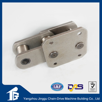 short pitch carbon steel lifting chain for car parking