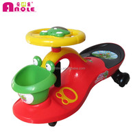 Factory outlet high quality baby swing/swing car plasma car/children toys car outdoor toys