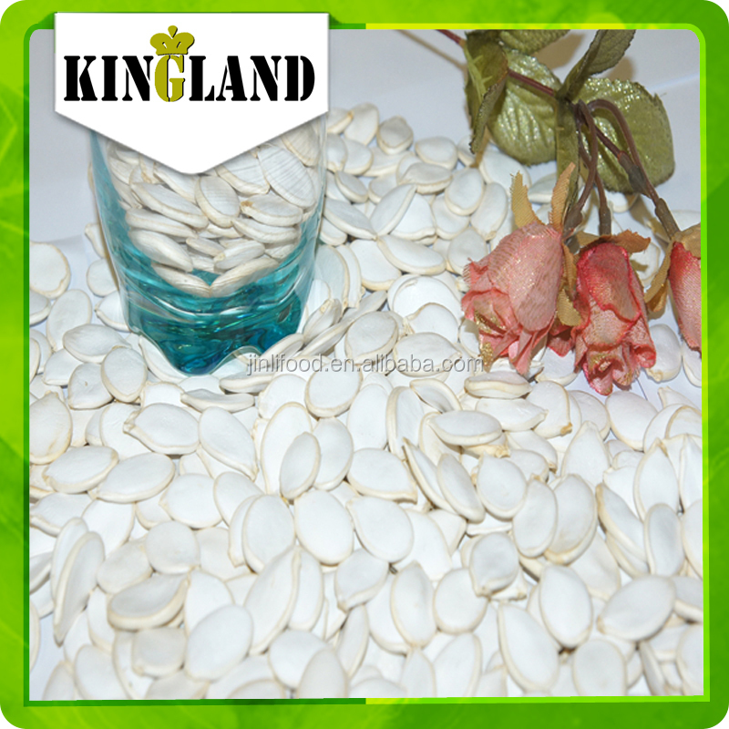 Pure Natural organic snow white and shine skin pumpkin seeds