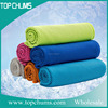 Alibaba poplar products series cheap sport custom cooling towel