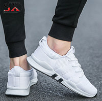 new design high quality fashion shoes men sport casual running shoes and sneakers