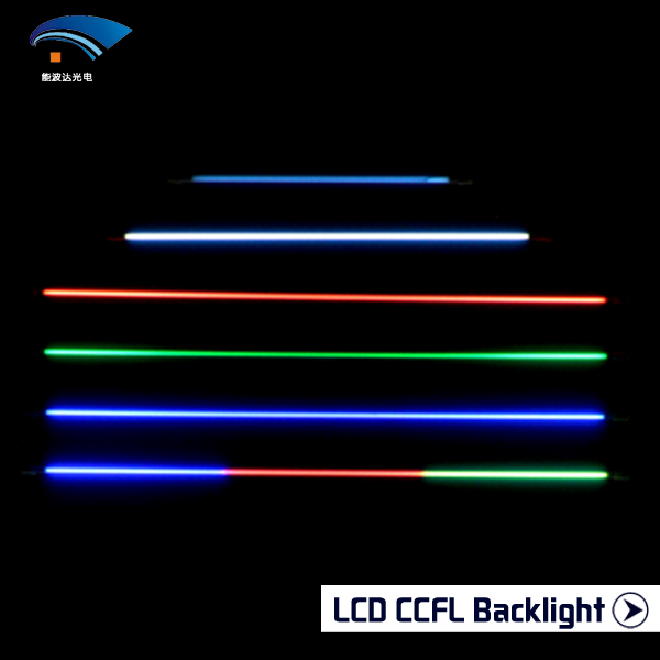 Various Size LCD Backlight Lamp/factory price high brightness computer lcd backlight tube