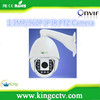 ONVIF Ver. 2.0 conformance 1.3M/960P Network PTZ Camera:HK-IS18CH -960P
