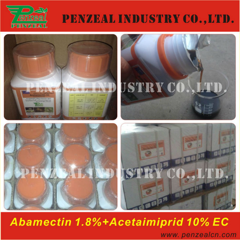Abamectin 1.8%+Acetamiprid 10% EC,agrochemical insecticide 71751-41-2