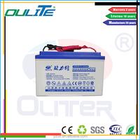 Lead acid 12v 70ah solar gel battery for solar street light,good sale in Middel east,Africa.