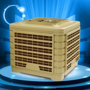 New Design Machine Grade Cheap Lowes Swamp Cooler - Buy Swamp Cooler,Cheap Swamp Coolers,Lowes ...