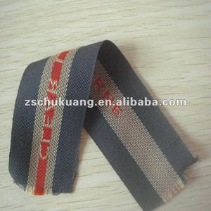 Striped light weight woven logo Jacquard SP twill webbing tape for labels