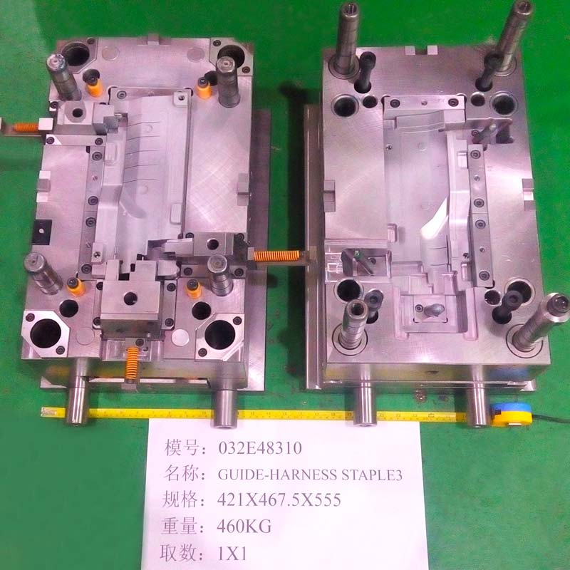 High precision high quality mould proof agent Plastic mold