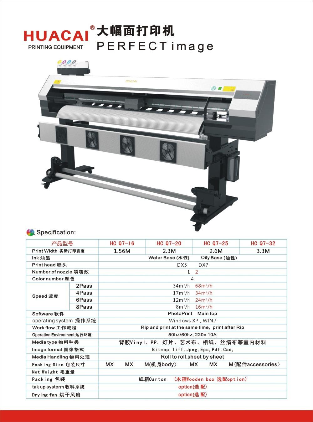 Lb printing inc scotch plains njpaper poster printing business environmentally friendly printers portland business cards flyers reheart Gallery