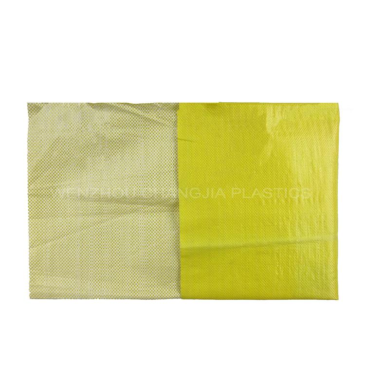 Personalizzato Sacchetto Tessuto Pp/Polipropilene Sacchetto Del Pacchetto