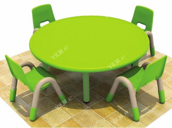 Utilizado Guardería Venta Muebles Mesa Redonda En Mesas De Comedor ...