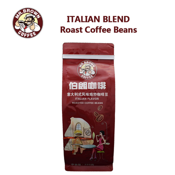 Dark Espresso Italian Fresh PROBAT Roasted Coffee Beans 250g Blend arabica Colombia Brazil Indonesia Ethiopia one way valve