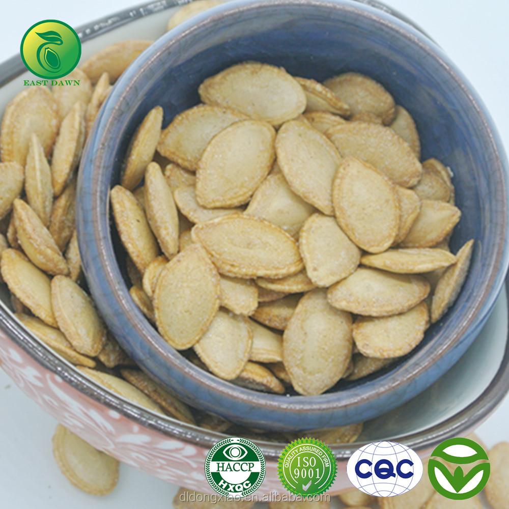 Gyptien graines acheter jatropha graines graines de citrouille noix de citrouilles id de - Prix d une citrouille ...