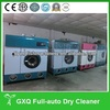 PCE & Hydrocarbon Dry cleaning machine flying fish