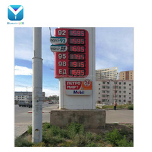 Hot Product! NANPAI Digital led gas price sign/led oil station display/led fuel gasoline board panel