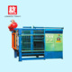 EPS Foam Box Molding Machine Production Line/EPS Food Box Machine (CE Standard)