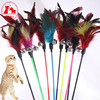 Hot Sale Cat Toys Make A Cat Stick Feather With Small Bell Natural Like Birds Random Color Black Coloured Pole