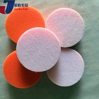 Multifunctional high flexibility car detailing buffing pad 150mm yellow foam pad with low price