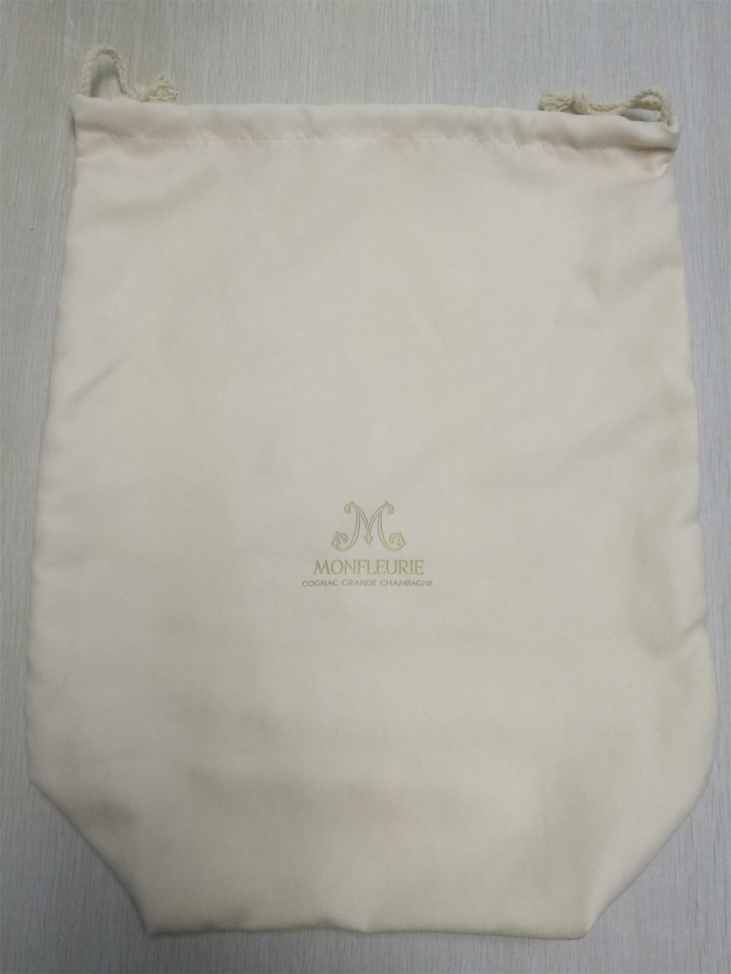 Beige faux suede bag with custom logo for promotional gifts packaging