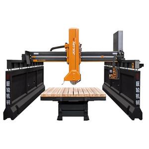 Gem Cutting Machine (SQC-450-4D)