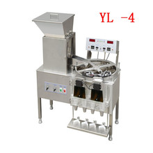 Bottle capsule/tablet/pills Counting Filling Machine YL-4 Type