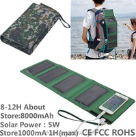 Outdoor Solar Panel USB Charger Battery Power bank Folding Solar Charger Bag For Moible Phone Camping Travel for 2017