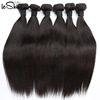 /product-detail/free-sample-unprocessed-wholesale-virgin-brazilian-remy-hair-60720701799.html