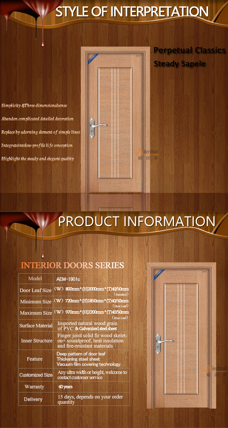 Interior bedroom door - Professional Factory Pvc Interior Bedroom Door Designs India