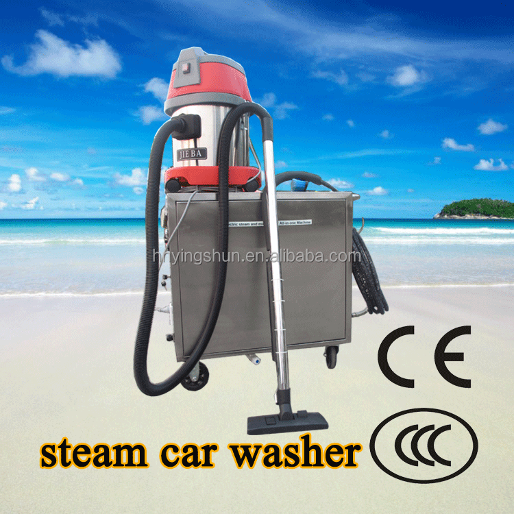 steam vacuum integration cleaner clean max steam , ce steam car wash machine