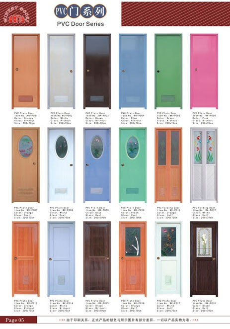 Bathroom Doors Plastic wk-s019 pvc toilet door pvc bathroom plastic door price made in