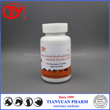 Veterinary Use Amprolium Hcl Water Soluble Powder With Poultry Feed  Antibacterial Additives - Buy Veterinary Use Amprolium,Amprolium Hcl Water  Soluble