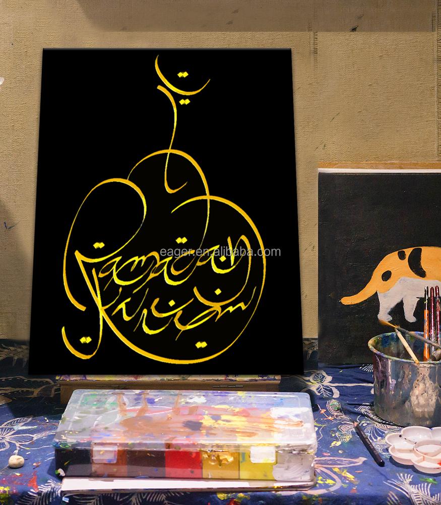 grossiste cadre mural islam-acheter les meilleurs cadre mural islam