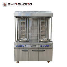 Professional Electric/Gas Kebab Shawarma Grill Machine
