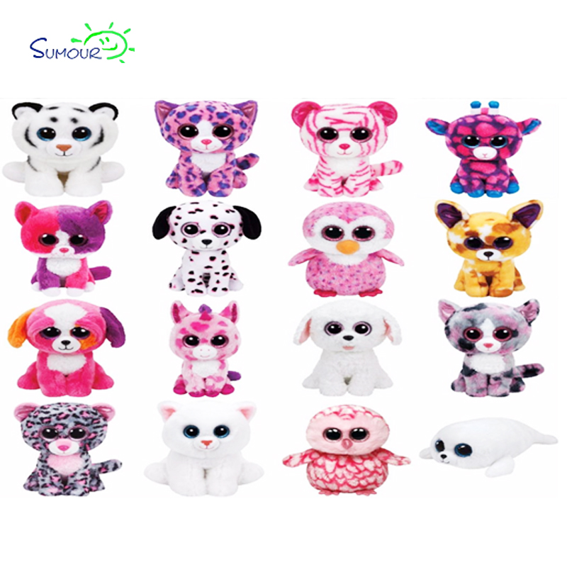 "Hot sale wholesale customize cute OEM design soft stuffed 9"" TY beanie babies boos plush animal pop big eyes toy manufacturer"
