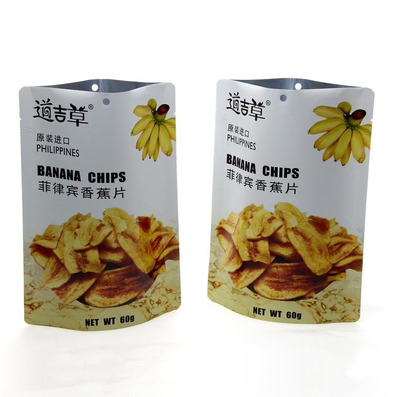 lebensmittelqualität individuell bedruckte aluminiumfolie kunststoff snack tasche für verpackung getrocknete früchte