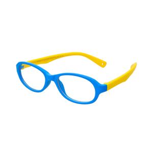 5d5ce3d15c2c 2018 new arrivals Kids Nerd Glasses Clear Lens Geek for Costume Children s  silicone Kids glasses