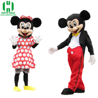Happy Island adorable micky minnie mouse mascot costume