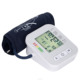 SZKIA Digital LCD Arm Type Fully Automatic A Blood Pressure Monitor With WHO indicator