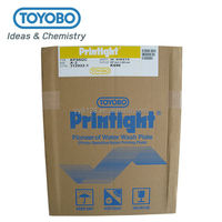 Toyobo Printight Water Wash Plate Lf95gc With A2 Size