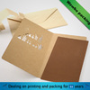 gift decorative kraft paper Christmas card /recycle material thank you card/custom fancy birthday card