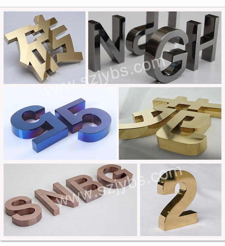 Where Can I Buy Metal Letters Wall Mounted 3D Stainless Steel Decorative Metal Letters For