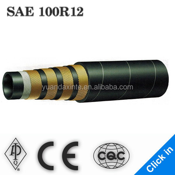 "SAE 100R12 ID 1/2"" 13mm hydraulic rubber hose 28 Mpa Four layers of steel wire sperial"