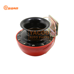 12V Auto Electric Cow Sound Bull Horn Car Motorcycle Truck Horn