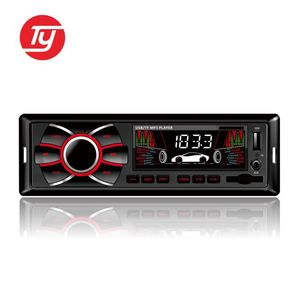 12v car stereo car 1 din automobile audio stereos telugu mp3 songs free download dvd player with CD/ DVD / MP3/ FM