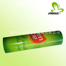 Roll barrier film for food packaging
