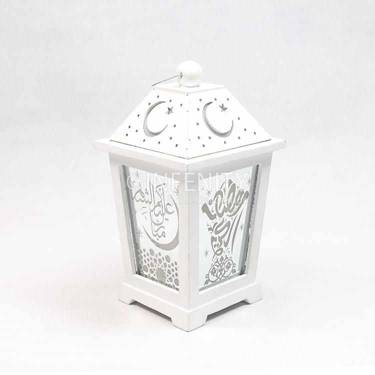 Very Islamic Lantern Classic White Lantern With Ramadan Pattern - Buy  BL69